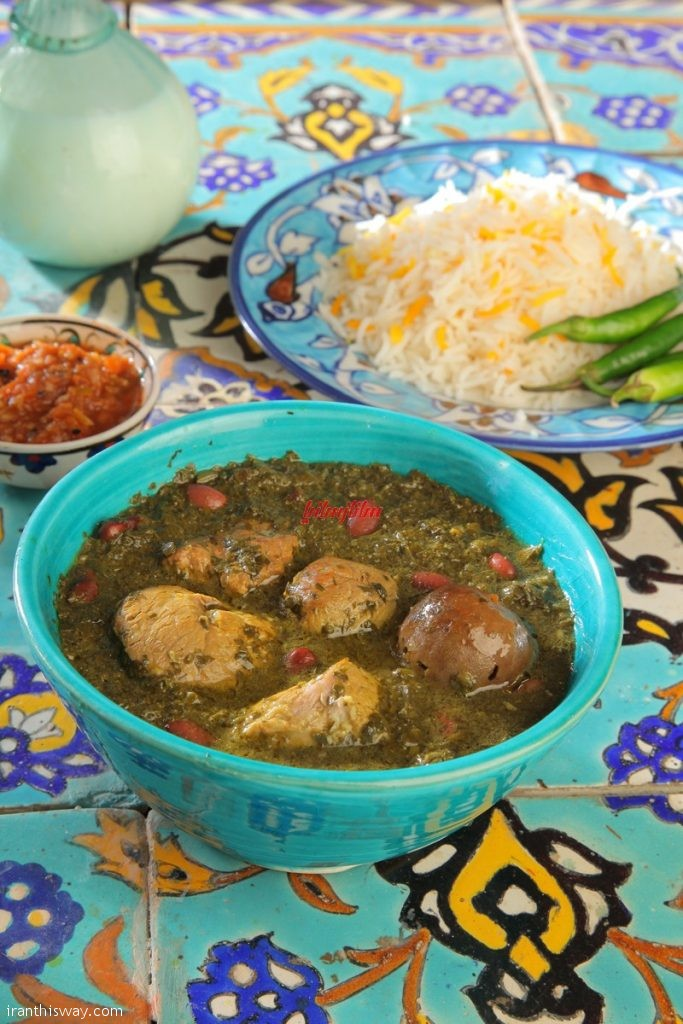 Gormeh Sabzi (Green Herb Stew) Made from herbs, kidney beans and lamb