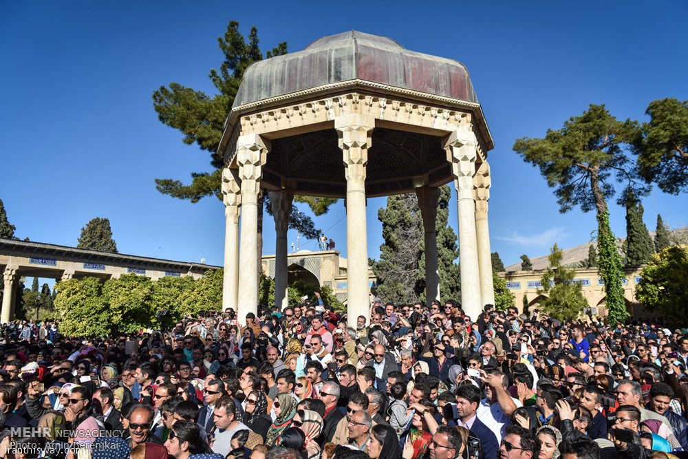 IRANIAN celebrated Nowrouz in Shiraz