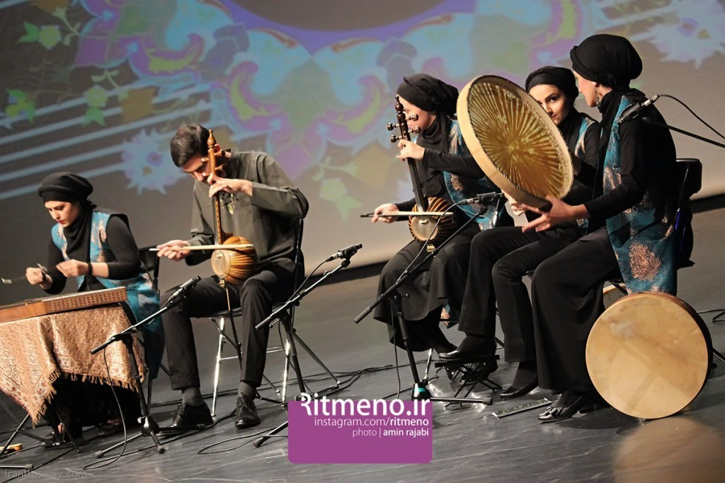 Persian Music Consert