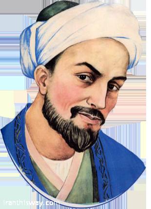 Saadi Shirazi, Sheikh Mosleh al-Din