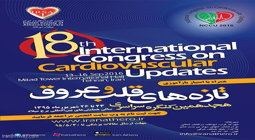 Tehran hosts 18th intl. cardiovascular congress