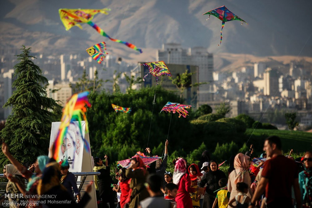 Tehran Kite Festival