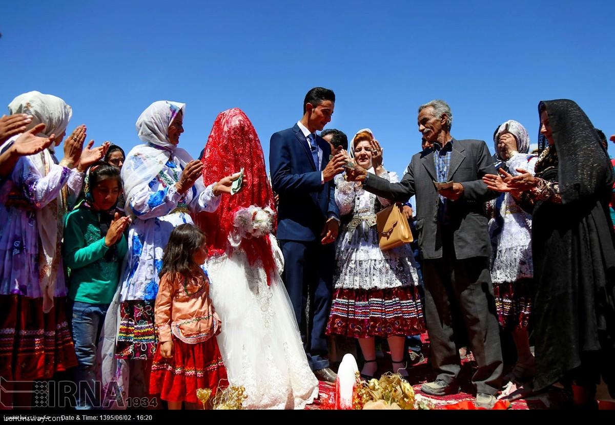 Nomad wedding