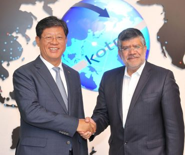 Iran and South Korea launched a joint trade desk