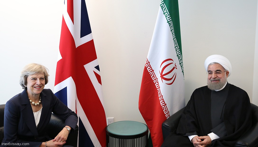 http://iranthisway.com/2016/09/22/chance-iran-japan-upgrade-bilateral-cooperation/