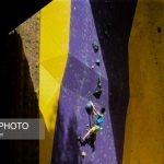 Asian rock climbing competitions kicked off on Wednesday in Tehran with participants from Japan, South Korea, China, Malaysia and Singapore.
