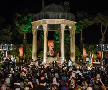 Commemoration Day of Hafez Shirazi
