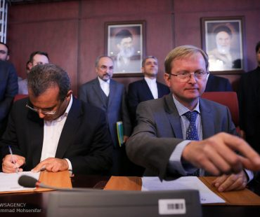 Iran, Germany sign 10 MoUs