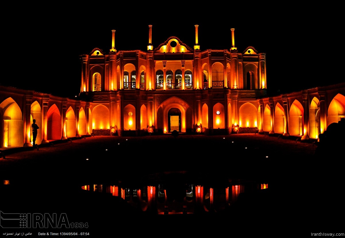 Fathabad garden, Kerman