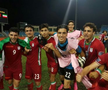 Iran qualify for FIFA U-20 2017 World Cup