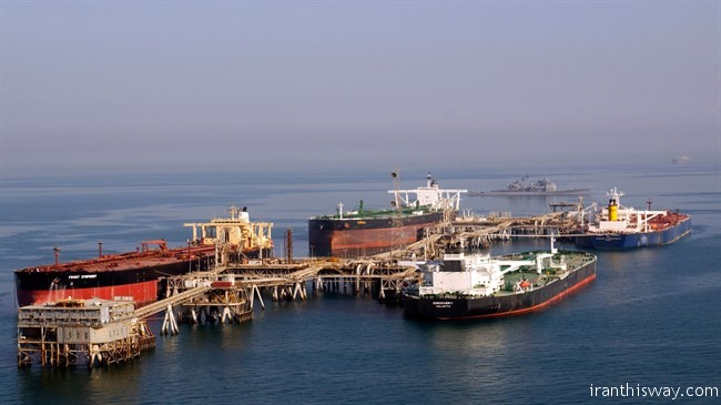 Iran floating oil terminal