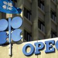 The Organization of the Petroleum Exporting Countries (OPEC) says Iran's oil production has reached a new record high of 3.665 million barrels per day (mb/d).
