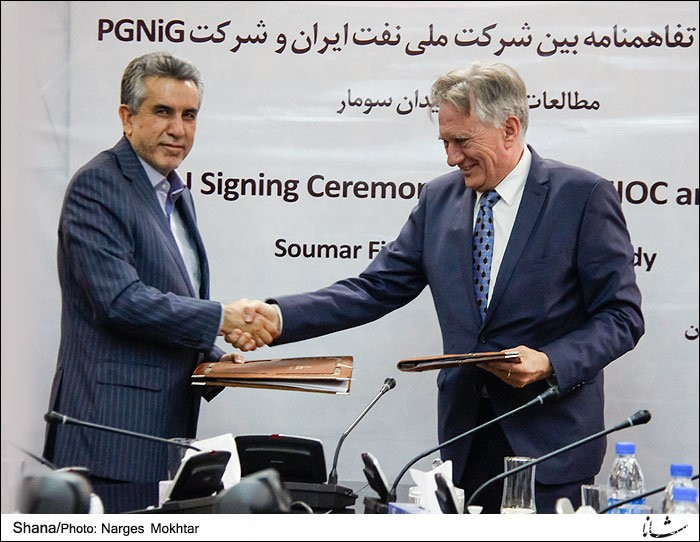 Iran, Poland sign MOU on oilfield study