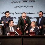 Iran and an international consortium led by the French energy giant Total SA has signed the agreement in principle to develop phase 11 of the giant South Pars gas field.