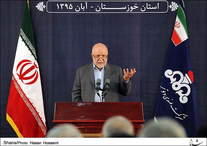 Bijan Zangane, Iran petroliom minister