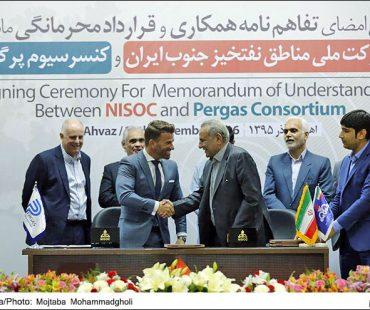 Iran sign oil NDA with Pergas consortium