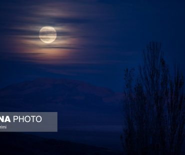 Photo: Supermoon in Iran's sky