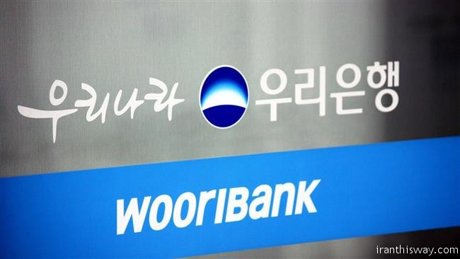 Oman, India and South Korea banks open office in Iran