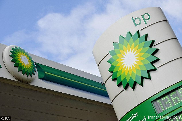 British Petroleum task force to study Iran oil investment