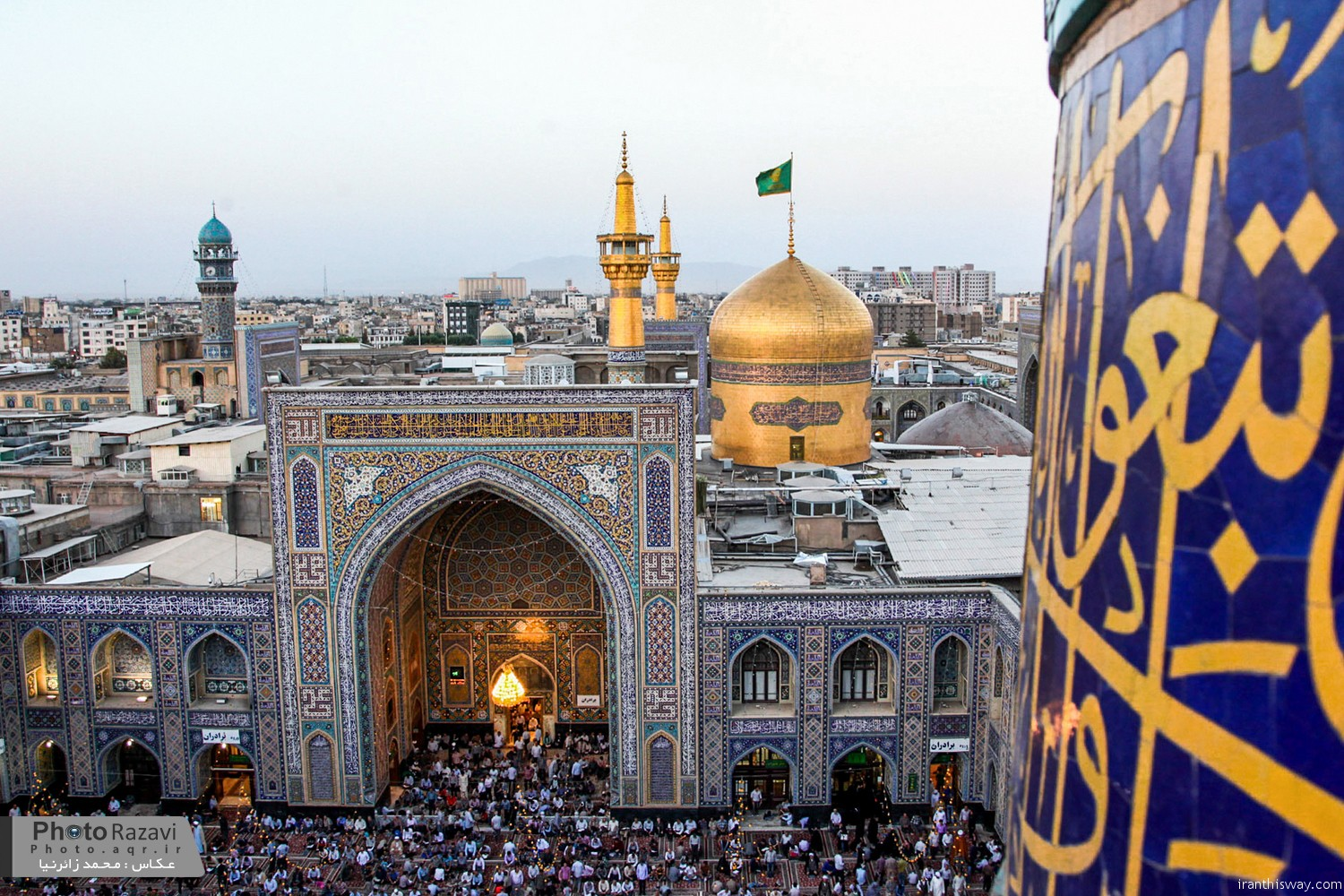 Holy shrine of Imam Reza (AS)