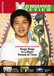 The magzine of International Zurkhaneh Sport Federation