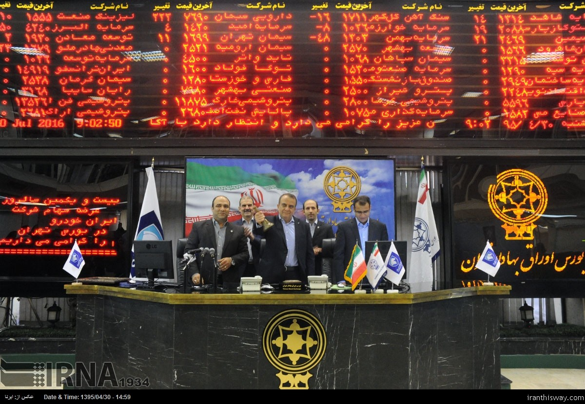 Iran stock exchange