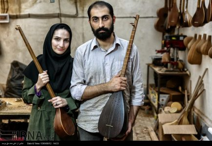 Iranian couple made music instrument + Photo