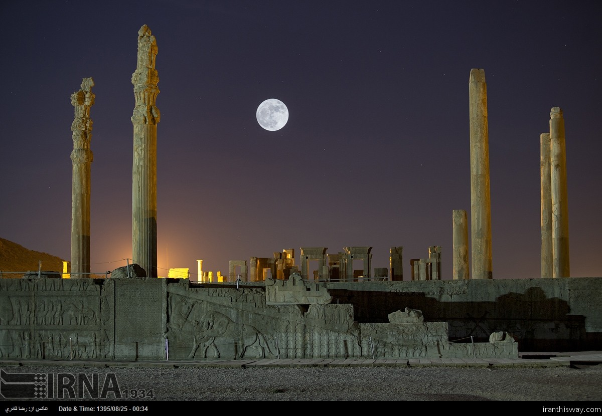 Shiraz Supermoon, Persepolis