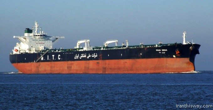 Poland ready for joint venture on Iran oil tanker fleet