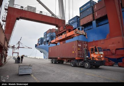 Photo: int'l shipping line companies resumed Iran operations