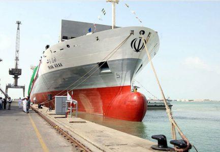 50 Iranian vessels obtain P&I insurance