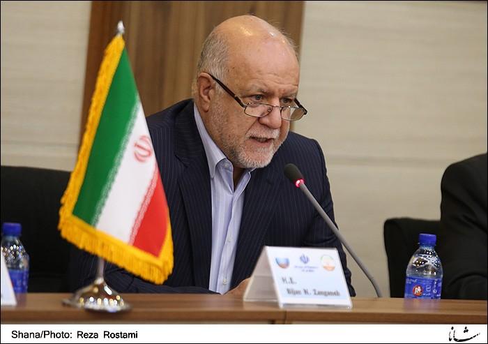 Bijan Zanganeh Iran petroleum ministrer