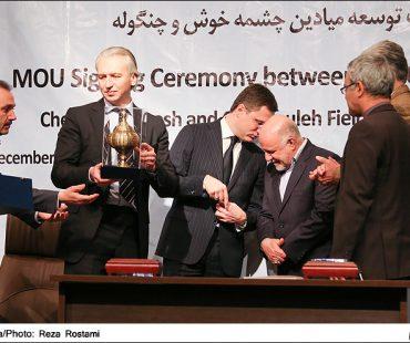 Iran's NIOC sign deal with Russian Gazprom+Photo
