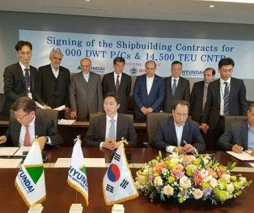 IRISL, Hyundai signed $600 million shipbuilding contract