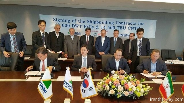 According to a contract signed with Islamic Republic of Iran Shipping Line (IRISL), South Korea's Hyundai Heavy Industries Company, Ltd. (HHI) will build mega-container vessels as well as tankers for carrying petroleum products for Iran.