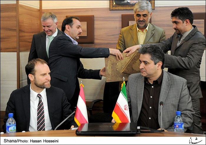 Austrian companies participating in Iran's oil projects+Photo