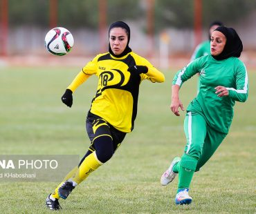 Iran Jumps to 55th at FIFA Women's World Ranking