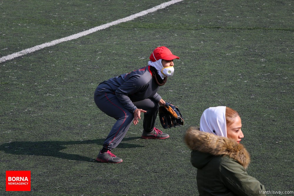 Photo: Iranian girls play Softball