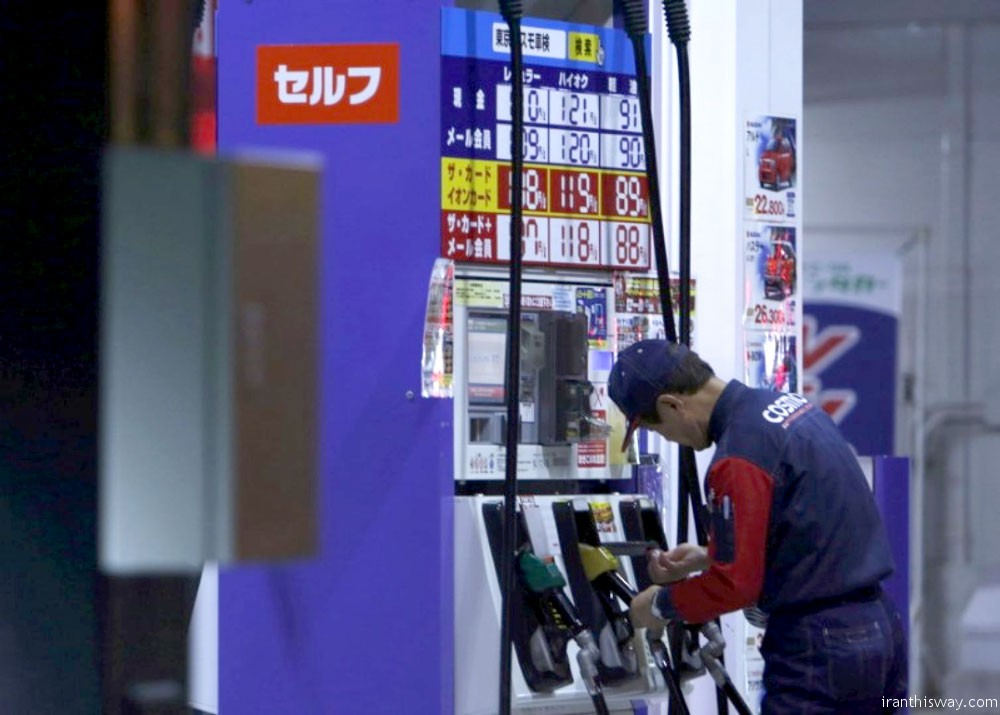 How much the share of Iran in Japan oil market