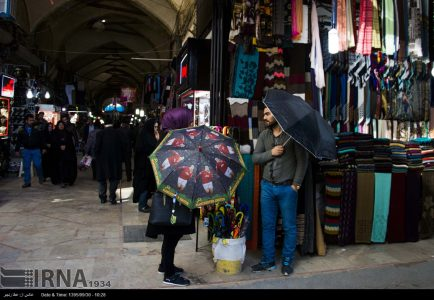 Photo: َHistorical Bazaar of Arak
