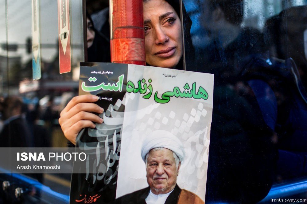 Photo: Iran's memorable farewell to unforgettable man: Hashemi Rafsanjani