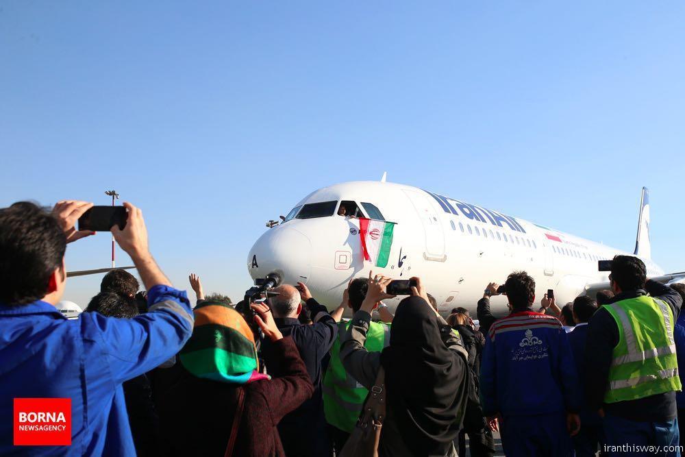Photo: Iran Air's new Airbus landed in Tehran