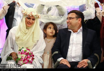 Photo: Wedding ceremony of disabled couples in Tehran