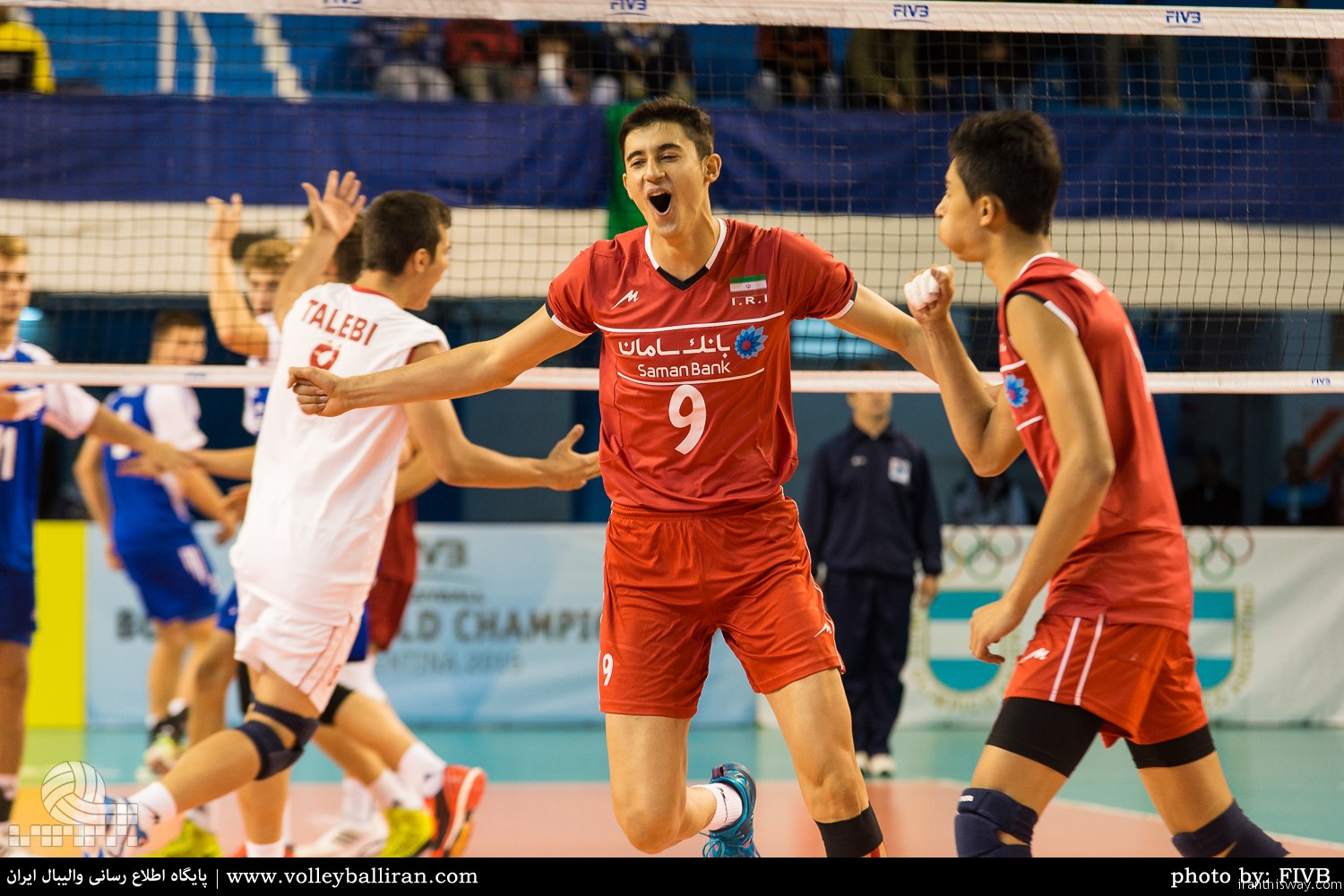 Iran U-19 team maintains 3rd place in World volleyball Ranking