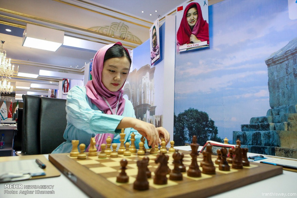Photo: Iran Women's World Chess Championship