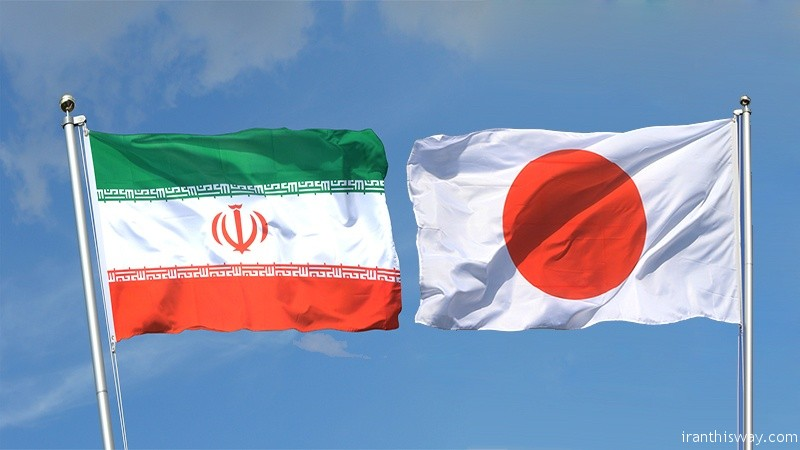 Iran, Japan launch €2bn oil talks for Oil Refinery