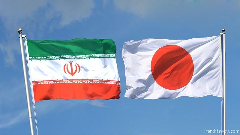 Iran - Japan