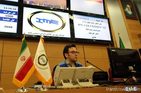 Iran Mercantile Exchange monthly trade exceeds $1b in February