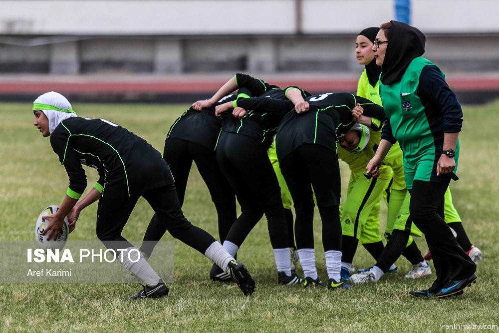 Photo: Iranian girl rugby championship