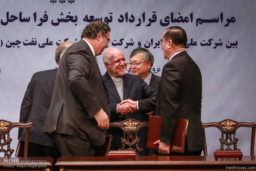 Iran signs $5b gas deal with Total+Photo-Video